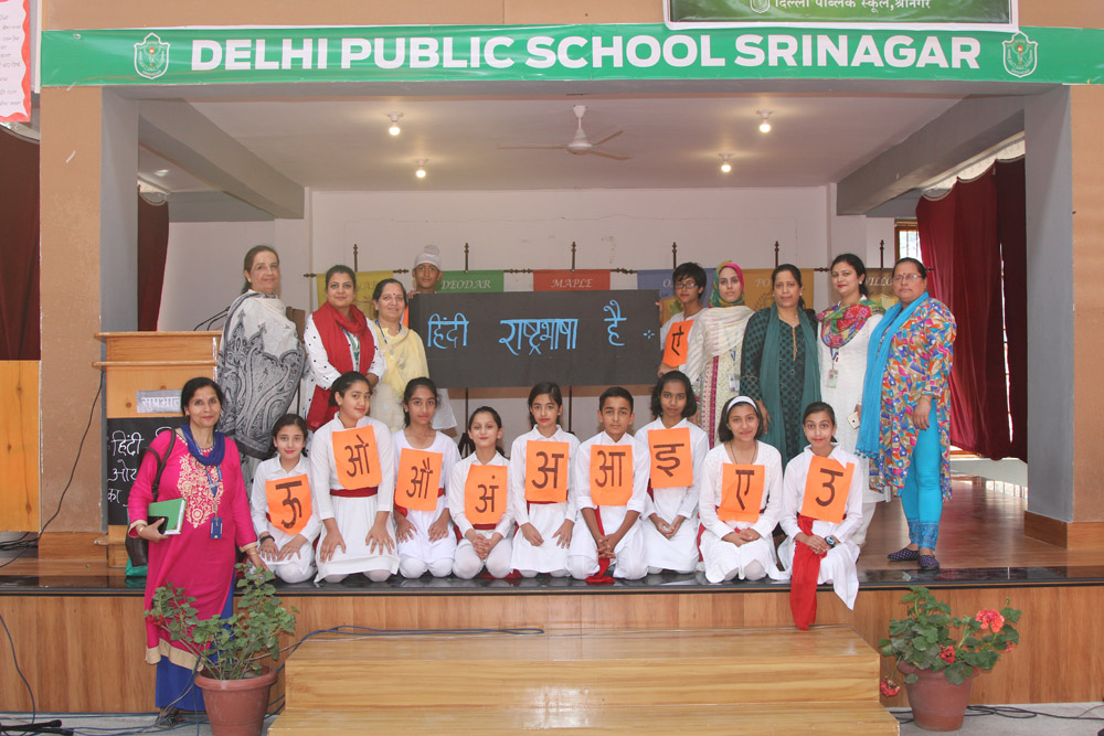 News Archives - Page 12 of 52 - Delhi Public School (DPS) Srinagar