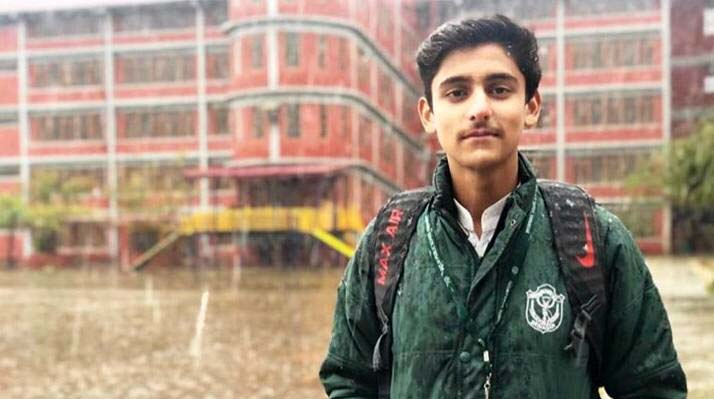 Ahmad Nisar selected for basketball nationals