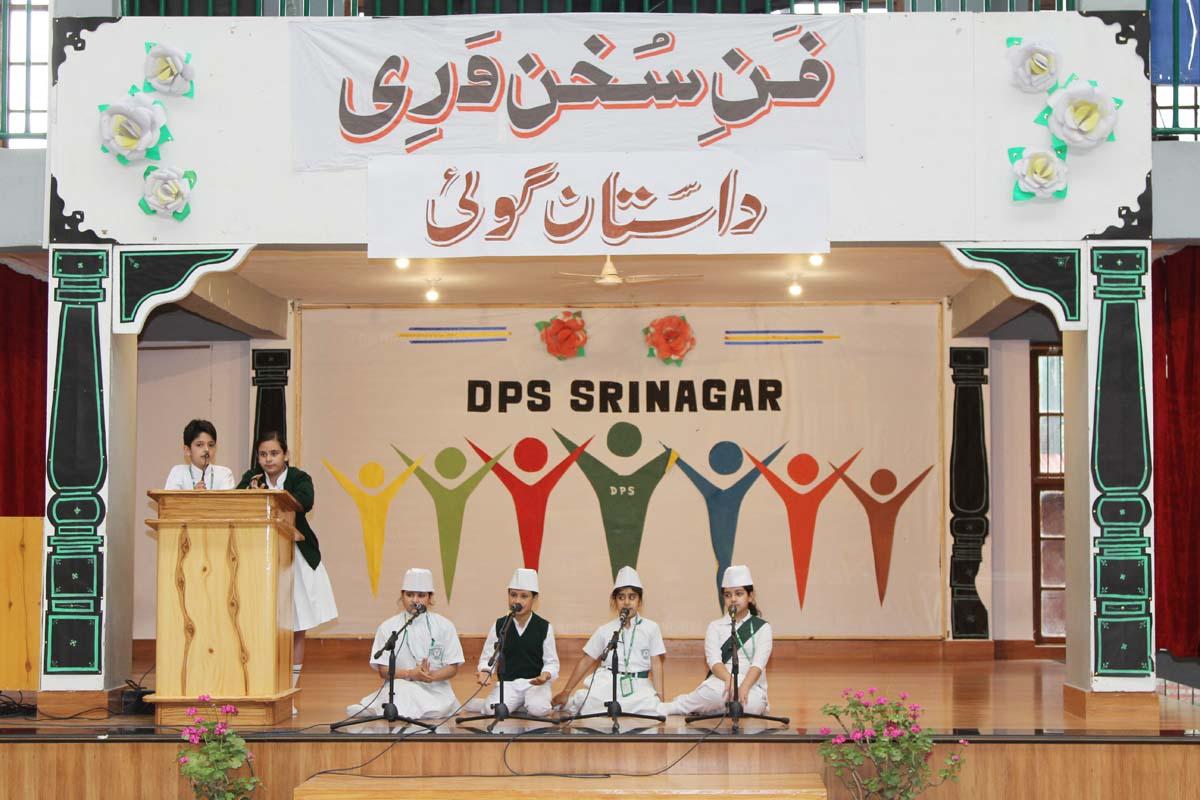 Inter House Urdu Elocution and Dastan Goyi