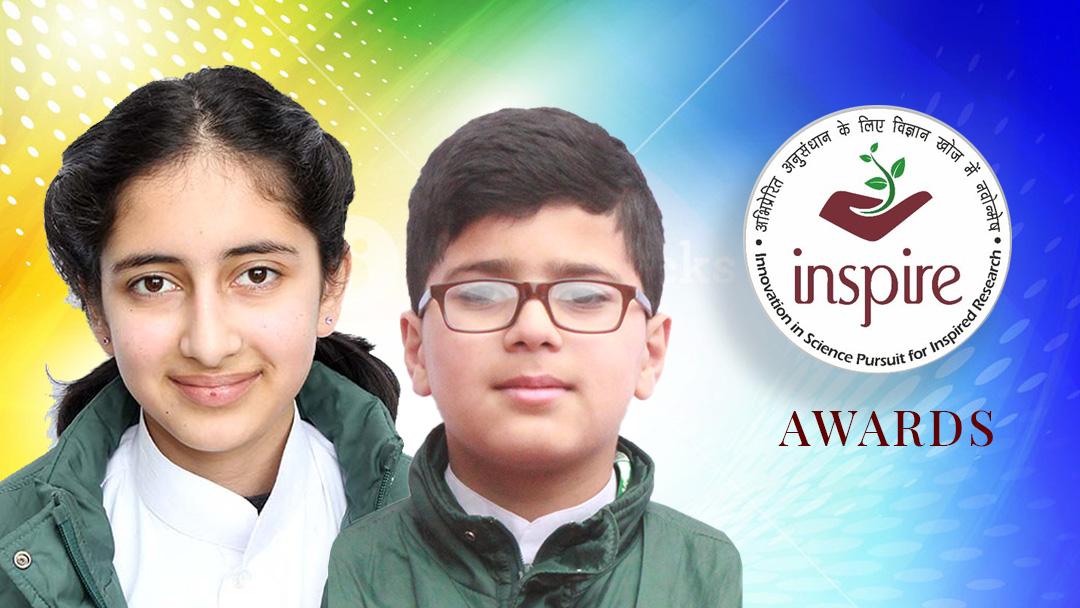 DPS Srinagar students bag INSPIRE Award