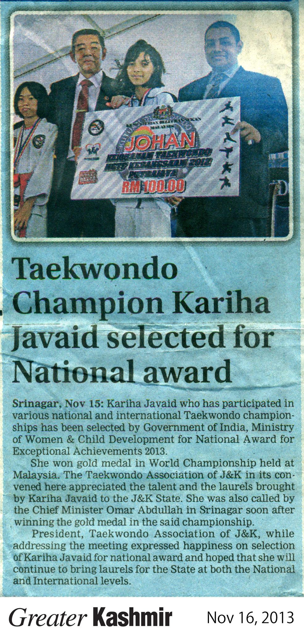 Taekwondo Champion Kariha Javaid selected for National award